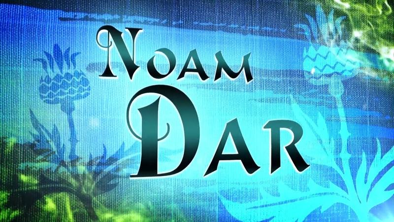|WVF| Noam Dar Titantron