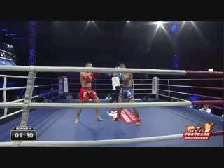 【武享吧】27日泰拳联赛暨世界功夫搏击争霸赛