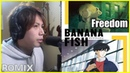 Freedom - Banana Fish OP2 (ROMIX Cover)