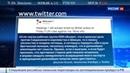 Новости на Россия 24 Джулиан Ассанж готов сдаться полиции