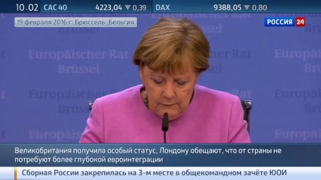 Новости на Россия 24 • ЕС и Британия: вместо, но отдельно