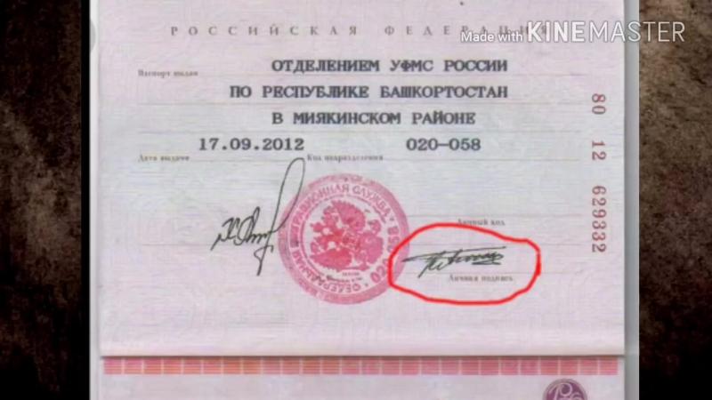Кому на Руси жить ХоРоШо?!