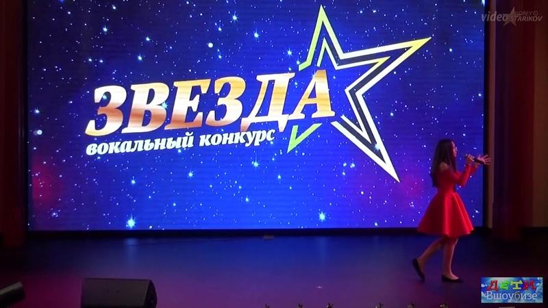 ЗВЕЗДА - Анастасия Сухобоченкова - I have nothing