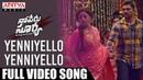 Yenniyello Yenniyello Video Song Naa Peru Surya Naa Illu India Songs Allu Arjun Anu Emannuel