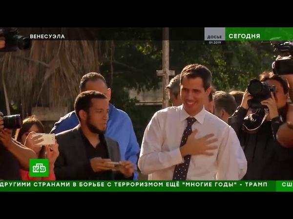 В Венесуэле конфисковали крупную партию оружия из США