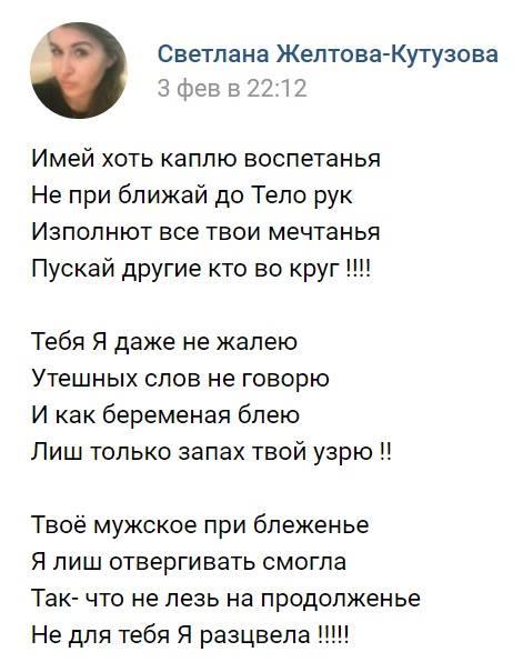 Лорита Шикина | Jūrmala