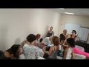 Третья ступень. Демонстрация. Семинар по японскому массажу лица. Август 2018.