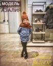 Рустам Хабибуллин фото #42