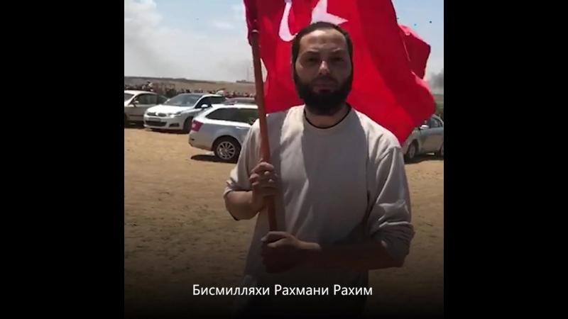 Значимое послание для Турции от палестинского сопротивленца
