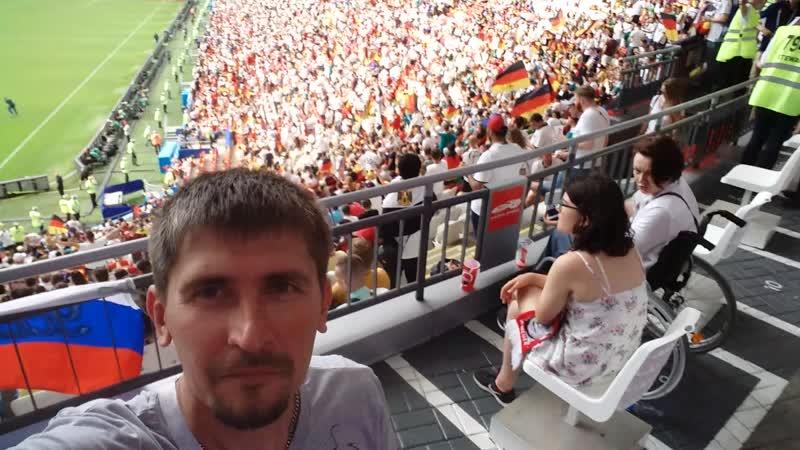 Чемпионат мира по футболу 2018 Группа F Корея-Германия 2:0 Kazan Arena 27.06.18