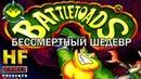 Battletoads Dendy Ностальгия Forever 4 выпуск