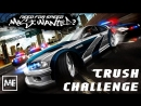 NFS Most Wanted (2005) - Crush Challenge стрим