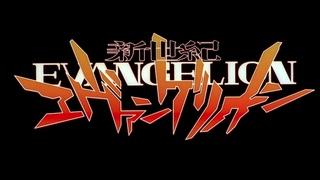 Официальный HD клип к опенингу аниме Neon Genesis Evangelion