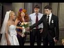 Счастливы Вместе (Свадьба)