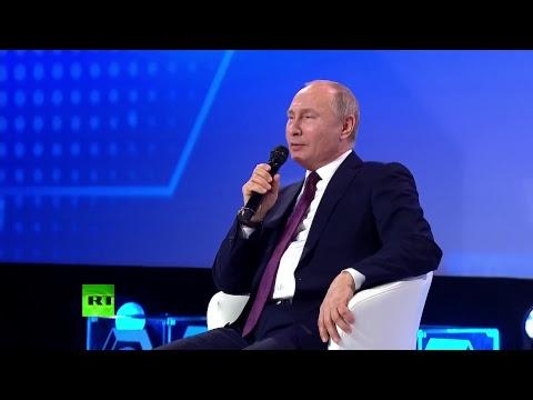 Путин принимает участие в открытом уроке на форуме «ПроеКТОриЯ» в Ярославле