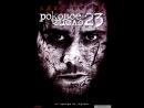 Роковое число 23 _ The Number 23 (2007) _ BDRip