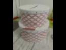 Коробка торт