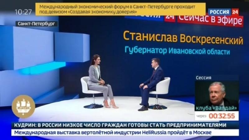 Станислав Воскресенский о культурных точках притяжения Ивановской области