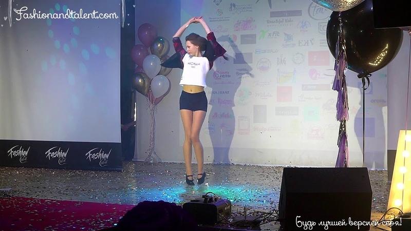 1vice teen miss Судник Алина творческий номер Fashion talent