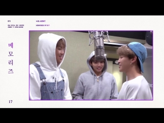 [PREVIEW] 방탄소년단 (BTS) 'BTS MEMORIES OF 2017' DVD