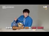 [BEHIND] Yoon DuJun @ filming