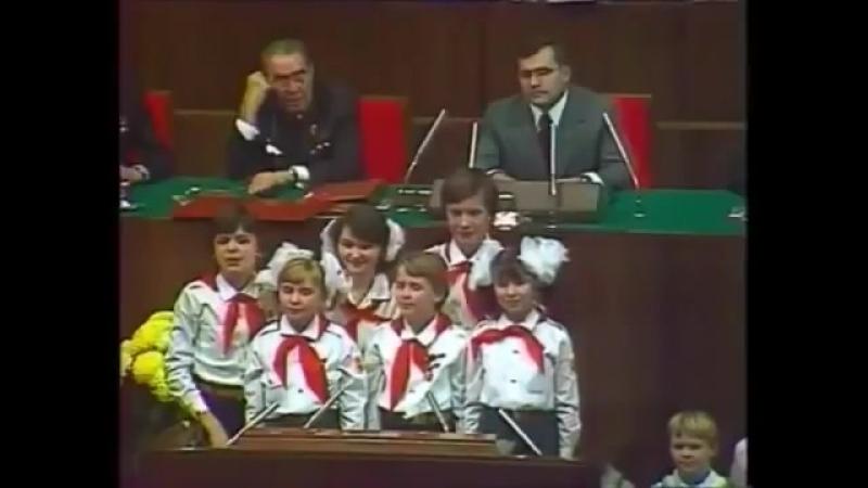 Пропаганда СССР VIDEO ATEO