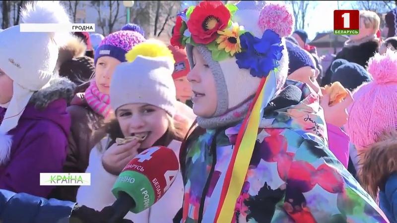 Самыя цікавыя падзеі Гродзенскага рэгіёна 02.03.2019. КРАІНА