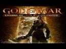 Эмуляторное воскресенье God of War Chains of Olympus Бог войны Цепи Олимпа 2