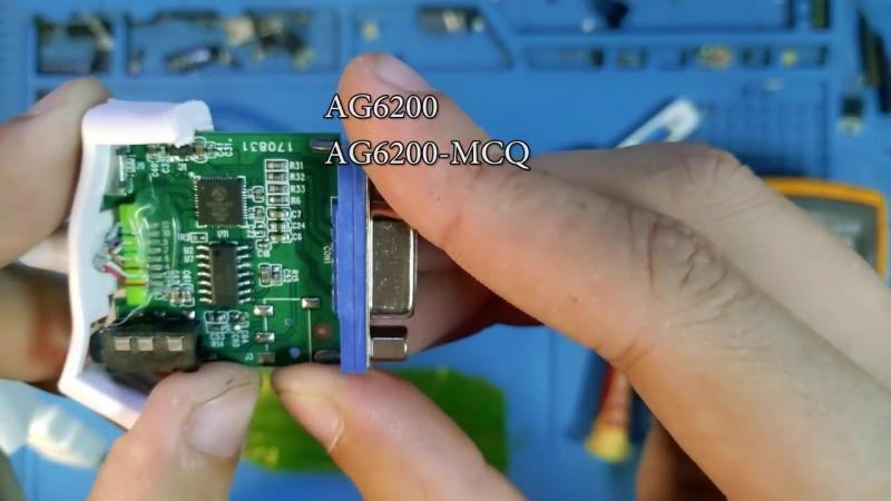 [Altivex Space] Что можно сказать о переходнике HDMI-VGA. И что можно доделать...
