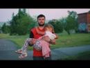 Короткометражный фильм Хочу мороженое
