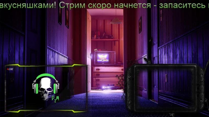 Horror-вторник [играем в разные инди-хорроры]