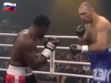 Nikolay Valuev vs Clifford Etienne ,91+