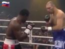 Nikolay Valuev vs Clifford Etienne ,91