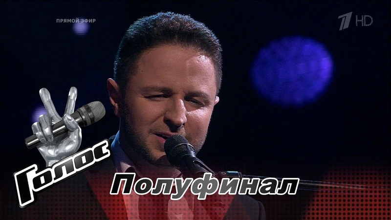 Брендон Стоун «Тбилисо» - Полуфинал - Голос - Сезон 6
