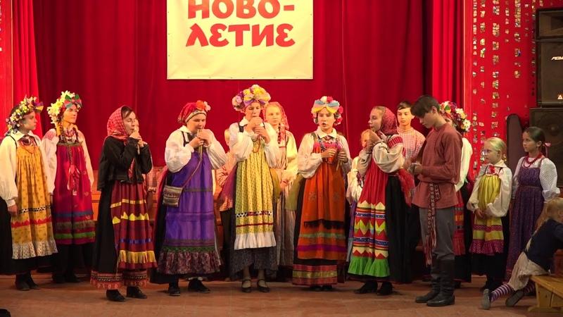 Веретёнце г. Москва. Новолетие-2018. Детский этнографический лагерь.