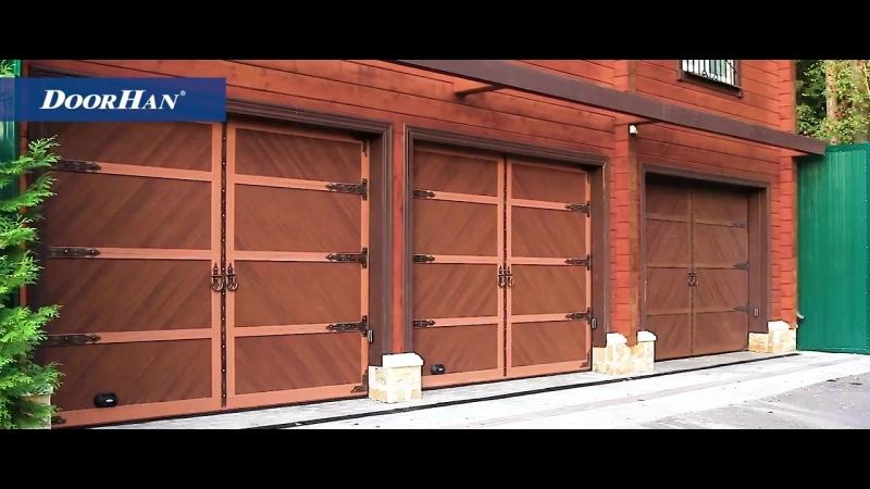 Ворота DoorHan воплотят ваши представления о комфорте и безопасности