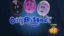 Ангел Бэби - Оставленный - Развивающий мультик для детей (31 серия)