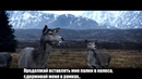 BONES -90210 Русский перевод