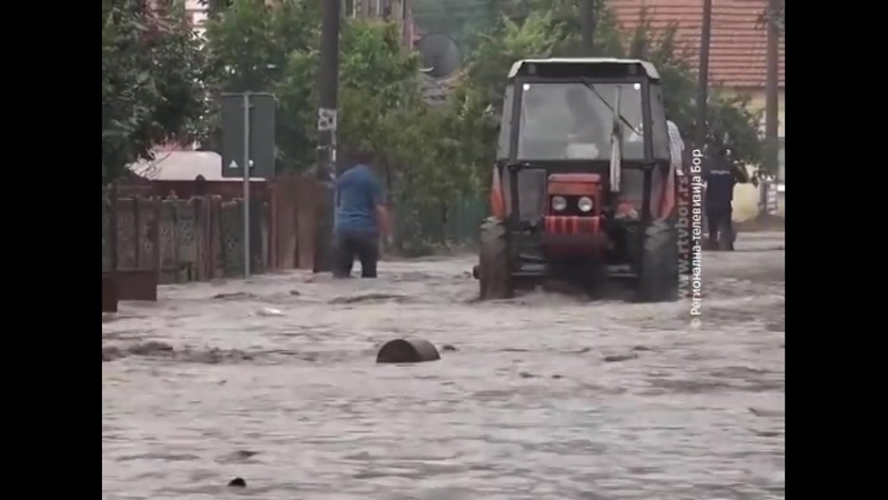 Vanredna situacija u Žagubici zbog poplava 2 avgust 2018 RTV Bor