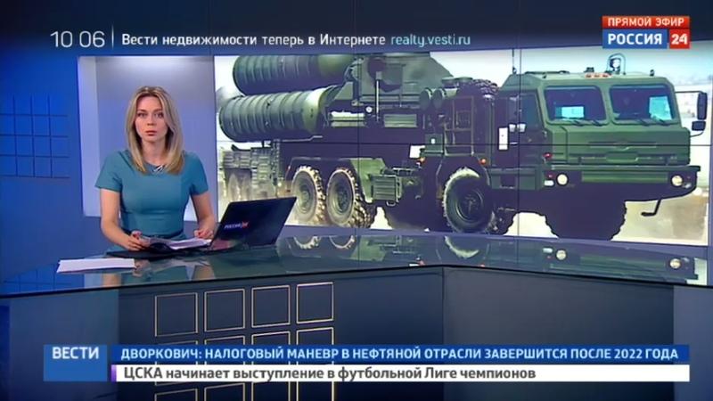 Новости на Россия 24 • Выброс метана: названа причина ЧП на Анжерской-Южной