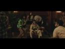 John Legend Penthouse Floor