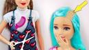 ПАРИКМАХЕР ЧИХНУЛА! Мультик куклы Барби
