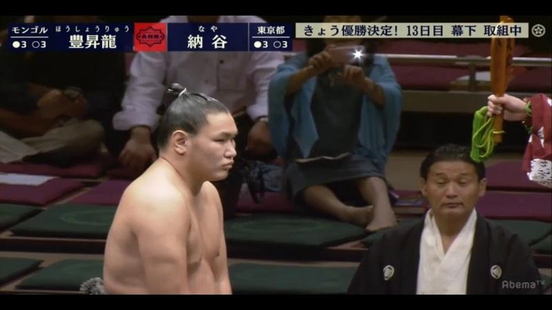 Hoshoryu 豊昇龍 v Naya 納谷 Sumo 21 September 2018 Day 13