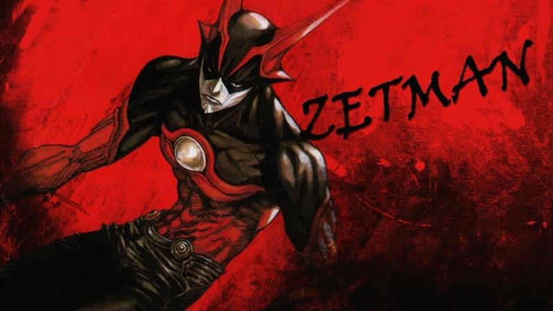 - AMV - Зетмэн