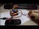 2 УПРАВЛЕНИЕ GSM РЕЛЕЙНЫМ МОДУЛЕМ DS18B20 КОНТРОЛЬ ТЕМПЕРАТУРЫ радиопульт