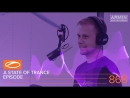 [TUNE OF THE WEEK] Whiteout Wilderness - Yalung @ Armin van Buuren - A State Of Trance 868
