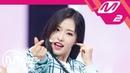 [MPD직캠] 이달의 소녀 yyxy 올리비아 혜 직캠 'love4eva' (LOONA/yyxy Olivia Hye FanCam) | @MCOUNTDOWN_2018.6.7