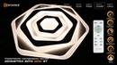 Geometria Sota 80w st-500-white-220-ip44 светодиодная люстра с пультом ДУ Estares™