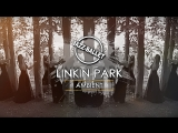 Ишимский JAZZ-BALLET | Linkin Park - AMBIENT