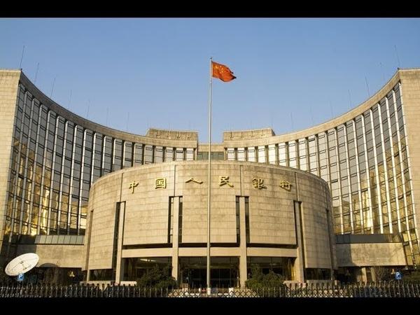 Предательство Китая: банки страны включили Россию в черный список. Новости Китая